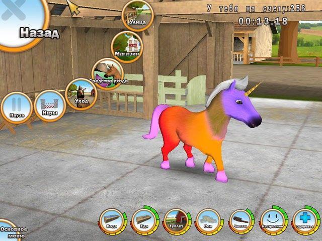 101 любимчик. Пони - маленькие лошадки - Screenshot 6/7
