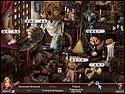 скриншот игры Первая жертва