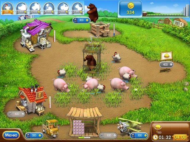 Веселая ферма 2 - Screenshot 5/7