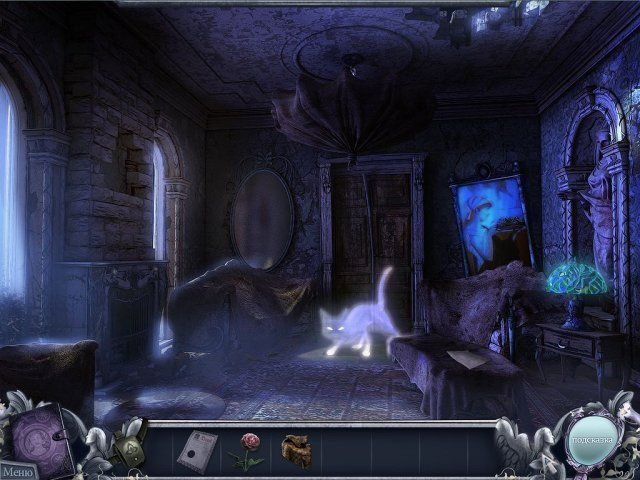 http://s2.ru.i.alawar.ru/images/games/haunted-past-realm-of-ghosts-collectors-edition/haunted-past-realm-of-ghosts-collectors-edition-screenshot2.jpg